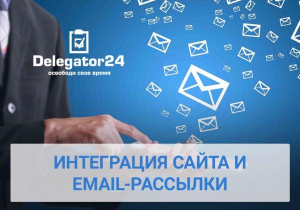 Настройка рассылки - кейс сервиса бизнес-ассистентов