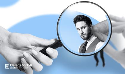 Точное попадание: как нанять подходящего сотрудника на должность? анонс статьи