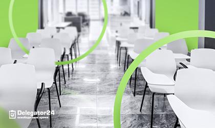 Как организовать конференцию: сервис для организации мероприятий от Delegator24 анонс статьи