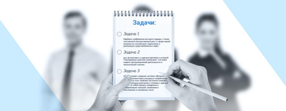 Как выбрать компанию-аутсорсера?