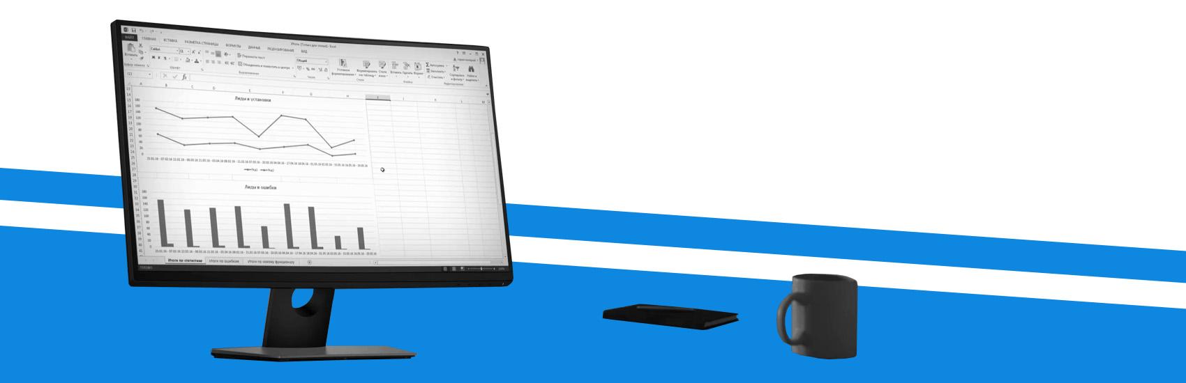Инструменты контроля и учета рабочего времени сотрудников