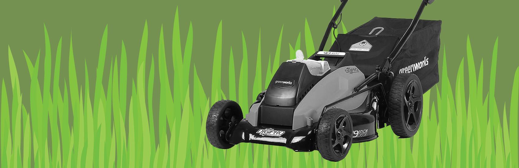 Задача: скосить траву