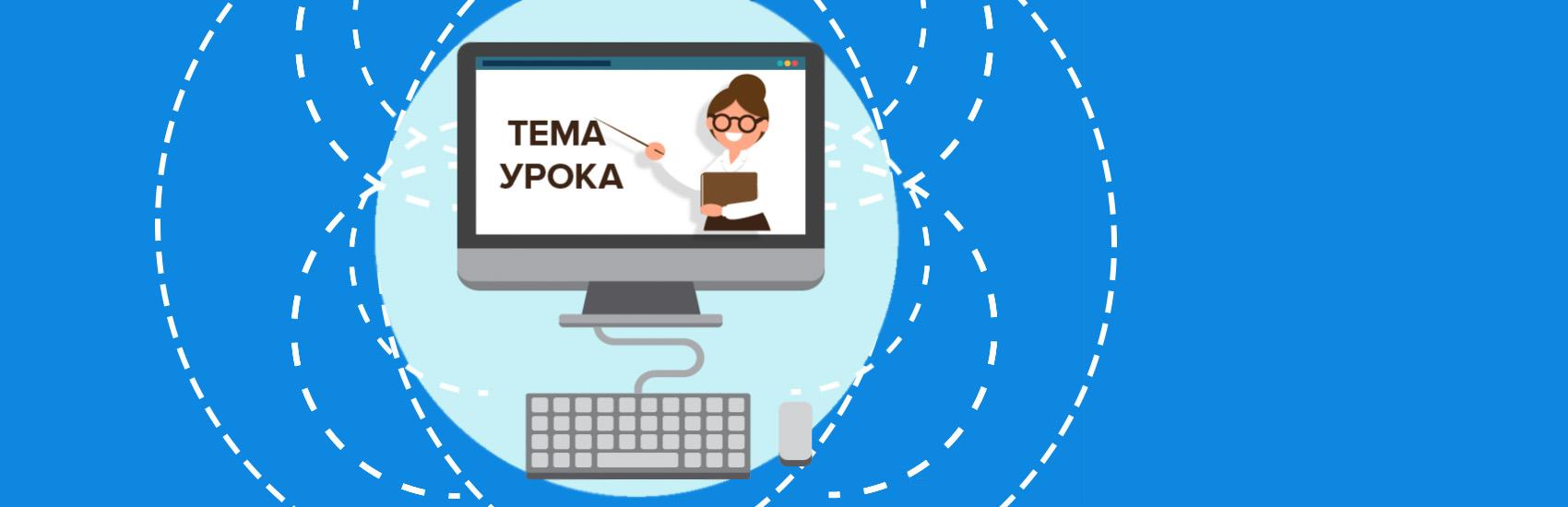Ведение и продвижение Инстаграм аккаунта онлайн-школы