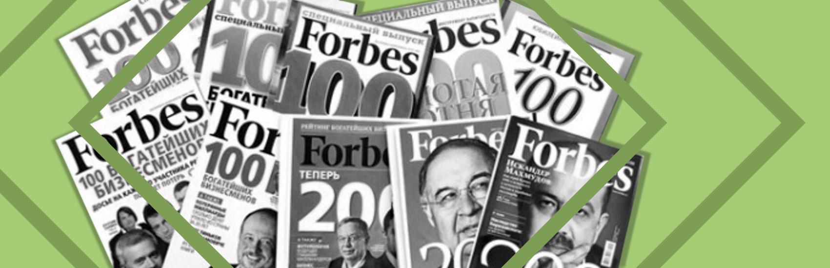 Анализ исследовательских трендов в тематике Инноваций в статьях популярных деловых изданий