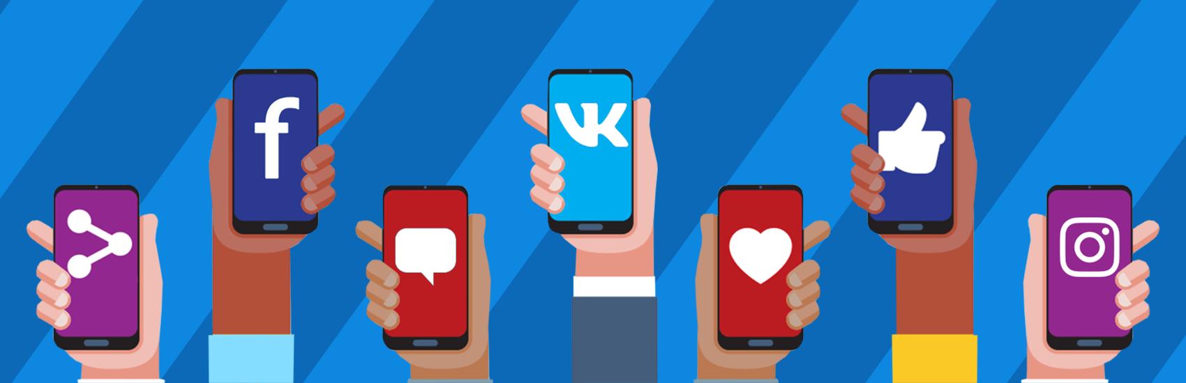 Разрабатываем стратегию продвижения компании в социальных сетях или зачем ТОП-менеджеру нужен личный аккаунт?
